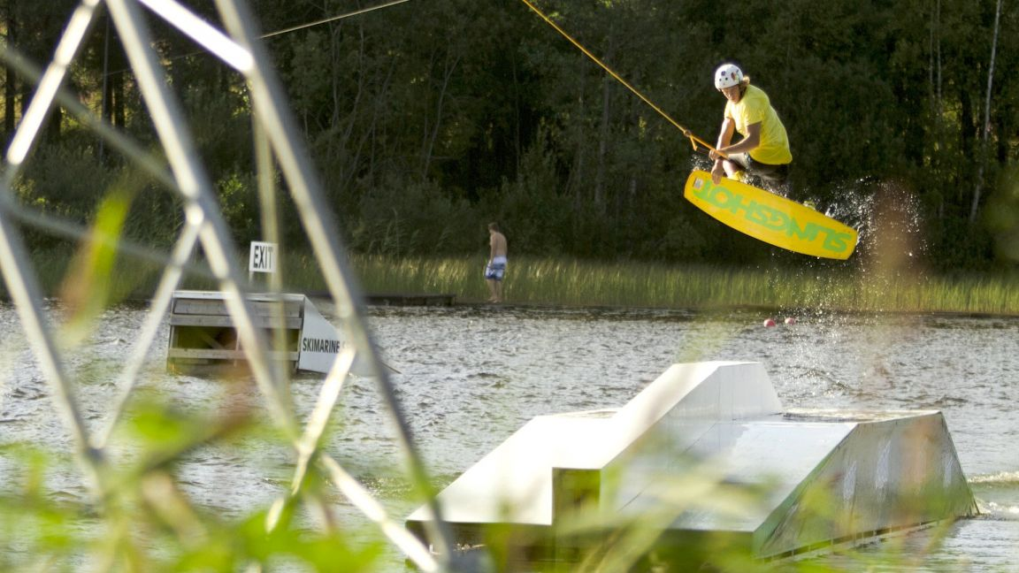 Visit vastmanland fagersta cable park toppbild
